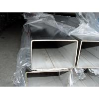 Buy cheap Hot Rolled SS Square Steel Tube from wholesalers