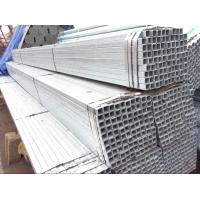 Buy cheap HDG Square Steel Tube from wholesalers