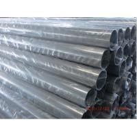 Buy cheap SS welded tube from wholesalers