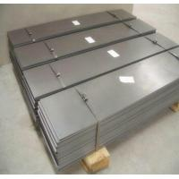 Buy cheap Chrome Steel Plate from wholesalers