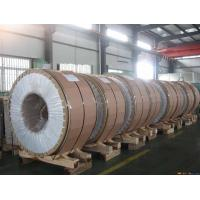 Buy cheap Spring Steel Strip from wholesalers