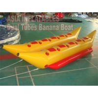 Wholesale Dual Tubes Banana Boat - 10 Persons from china suppliers