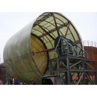 Wholesale FRP-site production from china suppliers