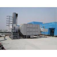 Wholesale Organic waste activated carbon adsorption unit from china suppliers