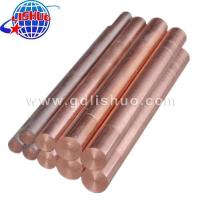 Wholesale C17200 Beryllium Copper from china suppliers
