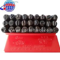 Wholesale Steel Punch Set Steel Stamp Set from china suppliers