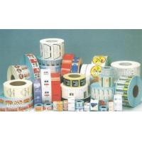 Buy cheap Coated paper, thermal paper, shredding, synthetic paper, PET, PET, PVC, PEPP and cardboard, washing from wholesalers