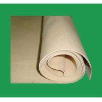 Wholesale Polyphenylene sulfide (PPS) dust cloth from china suppliers