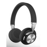 Buy cheap Bluetooth-headphone Model: SM-BT690 from Wholesalers