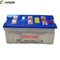 Buy cheap dry battery for car Jis 12V200Ah Dry Charged Car Battery N200 With CE ISO Ul Approve from wholesalers
