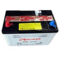 Buy cheap battery for a car Dry Charged 12V75Ah Auto Battery With Warranty 14months from wholesalers