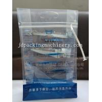Box Pouch With Pocket Zipper Bag Making Machine