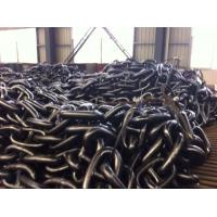 Wholesale Marine Anchor Chains from china suppliers