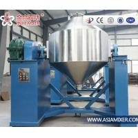 Wholesale JHS Double Cone Powder Blender from china suppliers