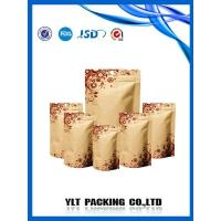 Wholesale Brown kraft paper bags from china suppliers