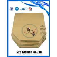 Wholesale kraft paper coffee bags from china suppliers