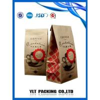 Wholesale Kraft paper shopping bags from china suppliers