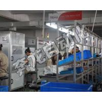Wholesale AC contactor Lean Production Line from china suppliers