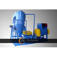 Wholesale Wire/Cable Scrap Shredder from china suppliers