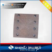 Drum brake linings STR R NO.108C