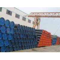 Wholesale >Alloy steel pipe from china suppliers