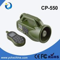 Buy cheap GME Caller of CP-550 from Wholesalers