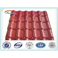 Wholesale ROYAL STYLE from china suppliers