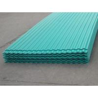 Wholesale wave type 1100 from china suppliers