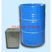 Wholesale Glycol ether from china suppliers