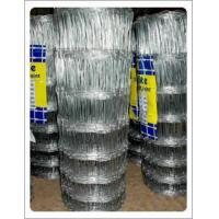 Wholesale Ranch Fence from china suppliers