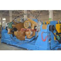 Buy cheap 1250-1600mm double twist buncher from Wholesalers