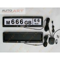 Wholesale Remote License Plate Privacy Covers Plastic for Russia from china suppliers