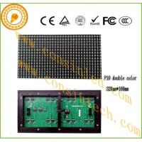 LED display P10 Double Color