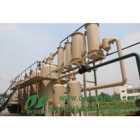 Wholesale Waste oil disposal to diesel refining machine from china suppliers