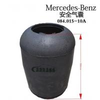 Wholesale Mercedes Benz airbag 084.015-10A from china suppliers