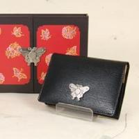 Leather Business Card Holder- Butterfly