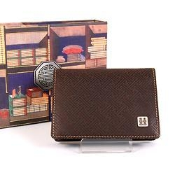 China Leather Business Card Holder - Happiness