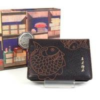 Leather Business Card Holder - Fish