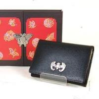 Leather Business Card Holder - Bat