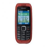 Buy cheap X.YING dual SIM dual standby old student large print cheap standby mobile phone from wholesalers