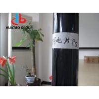 Wholesale Conductive HIPS sheet films / conductive electronic PS board from china suppliers