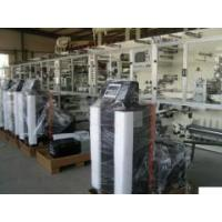 Wholesale Full Servo Baby Diaper Machineorbaby diaper machine from china suppliers