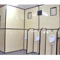 Buy cheap Portable Luxury Toilets from Wholesalers