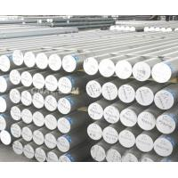 Wholesale Aluminium bar from china suppliers