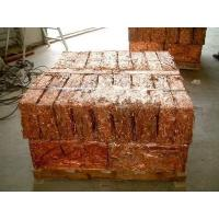 Wholesale Copper scrap from china suppliers