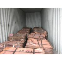 Wholesale Copper cathode from china suppliers