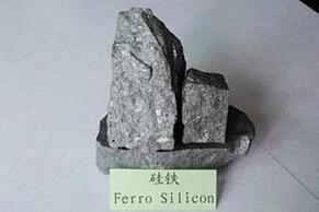 Quality Silicion Iron for sale