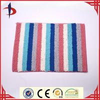 Wholesale changing mat,bath mat,bath toilet set rug from china suppliers