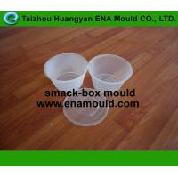 Thin wall mould disposable lunch-box mould