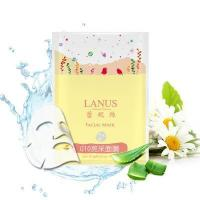 Wholesale Mask 《LANUS》Q10 brightening mask from china suppliers